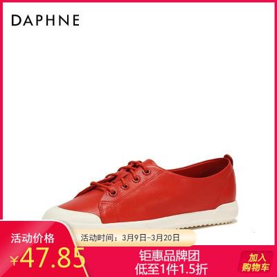Daphne/達芙妮秋款頭層牛皮糖果色單鞋原宿ins風單鞋小白鞋女板鞋