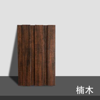 生態木大長城板 覆膜墻裙護墻板陽臺吊頂客廳背景墻天花板PVC裝飾 楠木