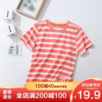 【季末清倉】叮當貓童裝女童夏裝2020新款圓領針織衫中大童T恤條紋洋氣套頭衫