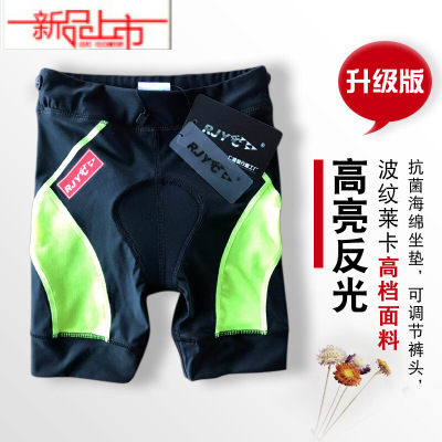 珂卡慕(KEKAMU) 春夏平衡车儿童骑行服长短裤速干透气运动套装自行车男女反光赛车