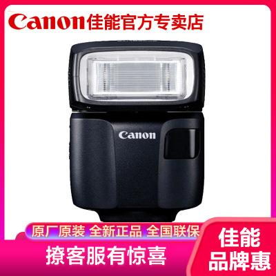 佳能(Canon) SPEEDLITE EL-100 機頂閃光燈 適用于佳能EOS單反 微單相機 外拍燈