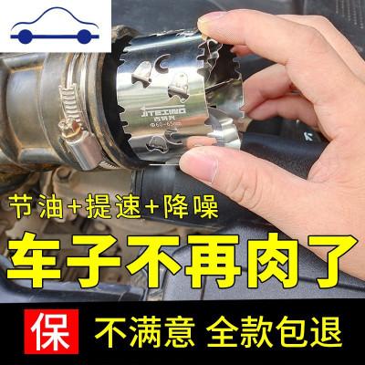 汽車用品節油器增動力進氣改裝渦輪增壓器自吸省油神器提升加速器 舒適主義 新版:2.7以上排量專用73~78mm