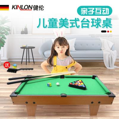健倫(JEEANLEAN)臺球桌迷你小型兒童臺球桌大號家用桌球游戲臺小孩男孩子親子玩具聚興新款