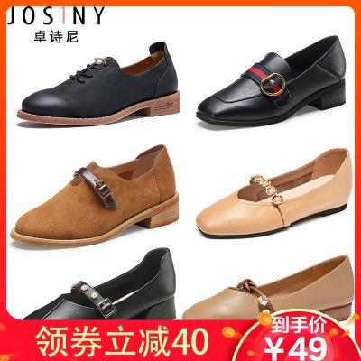 卓詩尼時尚春秋季中跟坡跟圓頭低跟女單鞋多款可選181