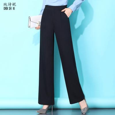 純詩妮闊腿褲女2020新款高腰垂感黑色直筒寬松西裝褲女拖地長褲女