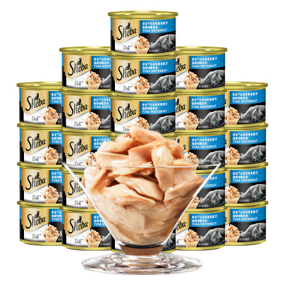 希寶 寵物 貓糧罐頭 吞拿魚貓糧罐頭啫喱系列85g*24罐