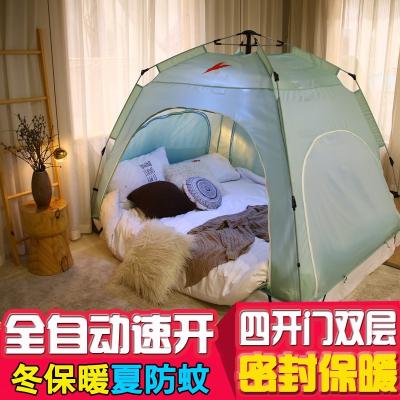 全自动室内成人儿童床上帐篷防风保暖防蚊帐篷宿舍单双人四季帐篷