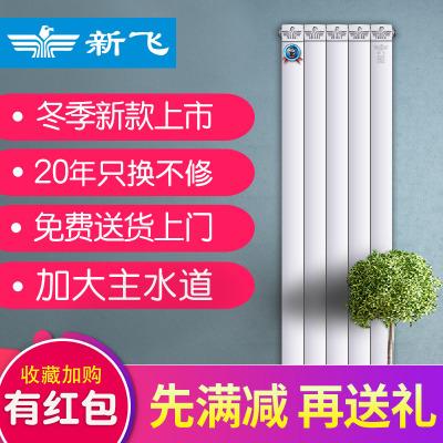 新飛暖氣片家用水暖集中采暖自采暖壁掛式裝飾散熱器 歐款帶翅80x80 655mm高