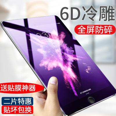 ipad10.2寸鋼化膜2018平板11寸pro新款2017蘋果ipad5/6電腦11.1貼膜mini4/2玻璃9.7英