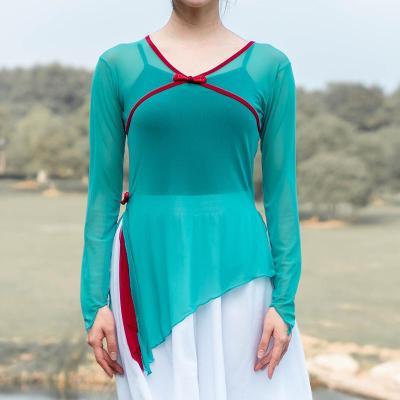 古典舞身韵舞蹈纱衣练功服女成人形体舞服装上衣民族舞秧歌演出服 绿色 S
