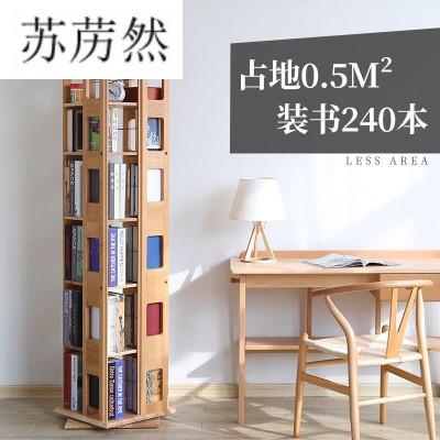 创意旋转书架学生简易多层书报架书房实木落地书柜置物架cd架