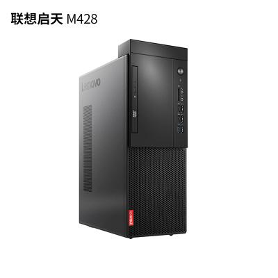 聯想(Lenovo) 啟天商務商用辦公臺式機電腦M428( i5-9500 8G 1T+128G 集顯 DVD刻錄 W10h)單主機