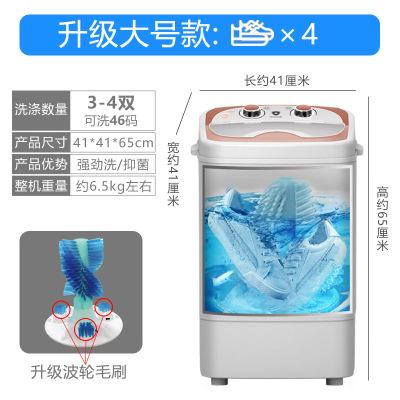 新款洗鞋機可拆卸式古達家用洗鞋洗衣兩用機洗脫一體鞋/靴干洗劑成人大款+藍光抑菌+加強毛刷