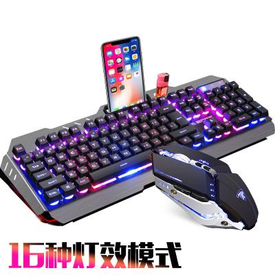 新盟游戏键盘鼠标套装有线金属牧马人机械键盘手感电脑网吧台式USB键鼠套装外设曼巴狂蛇黑色TECHNOLOGY