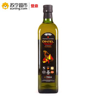 特價清倉!登鼎dintel 特級初榨橄欖油 750ml 西班牙原瓶進口 2021.1月到期