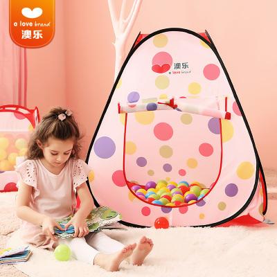 澳樂紅色圓點卷簾兒童帳篷游戲屋小帳篷玩具小孩室內海洋球池 嬰兒寶寶波波池