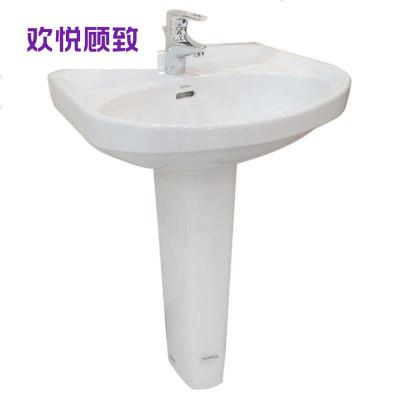 立柱盆 LWN251CB+LWN220FRB台盆陶瓷洗手盆洗脸盆一体盆