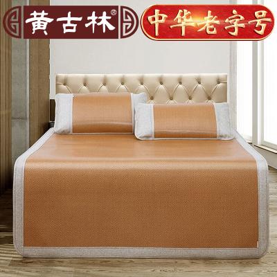 黃古林2020年新款古藤席1.8m床三件套1.5米雙人床夏季可折疊涼席