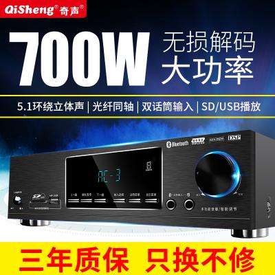 奇聲大功率5.1家用藍牙功放機專業AV重低音hifi家庭影院KTV音響音箱卡包功放機