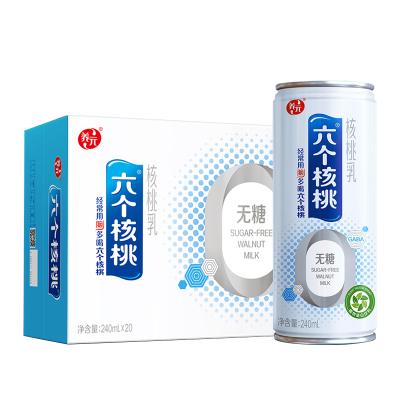 養元新無糖型六個核桃240ml*20罐 植物蛋白飲料 核桃乳飲品整箱裝