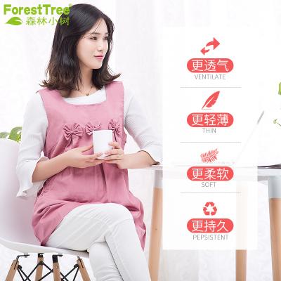 森林小樹(ForetTree)防輻射孕婦裝正品四季連衣裙孕婦防輻射服吊帶內穿金屬纖維連衣裙