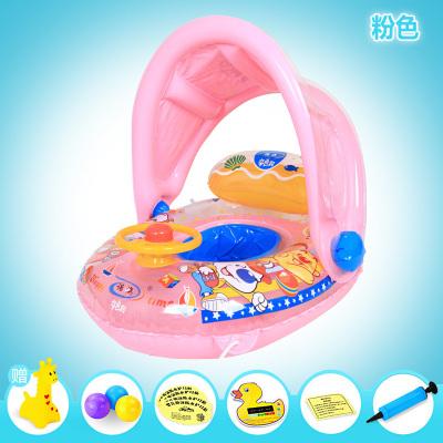 諾澳豪華兒童寶寶幼兒游泳艇新款坐兜設計游泳圈寶寶戲水遮陽浮圈坐圈 粉色游泳艇