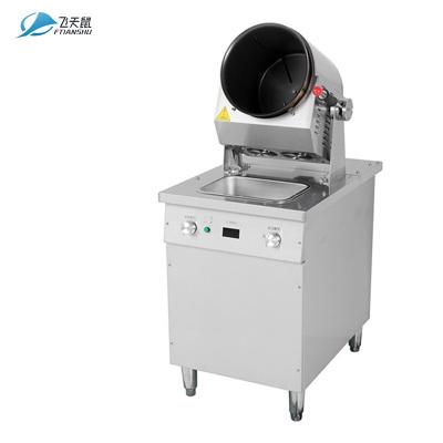 飛天鼠 G30DA 自動炒飯機商用炒菜機器人烹飪機大型智能滾筒炒面炒蛋全自動