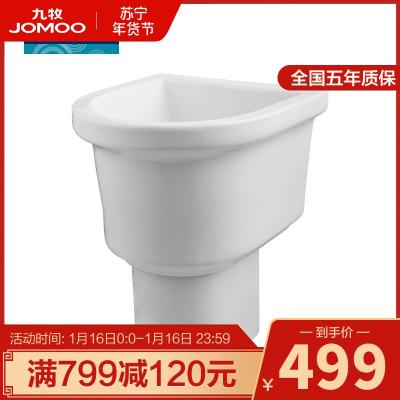 JOMOO九牧 拖把池 卫浴 陶瓷 大储水量自洁釉面量阳台卫生间 拖布池 15028