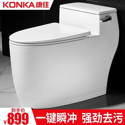 康佳(KONKA)馬桶超漩式坐便器靜音節能超薄水箱超薄蓋板舒潔釉面上按兩段式陶瓷座便器地排300MM/400MM可選