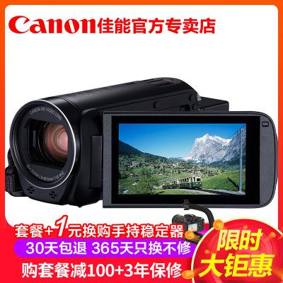佳能(Canon) LEGRIA HF R86 數碼攝像機 便攜高清攝像機 手持DV/家用/辦公/旅游 WIFI分享 Vlog拍攝 HFR86 黑色 禮包版