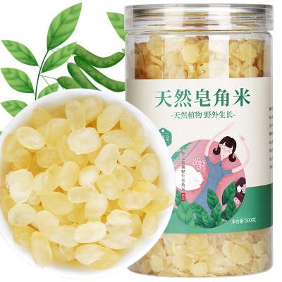 九秋居精选皂角米1斤装 天然野生皂角米可搭配桃胶雪燕食用组合装