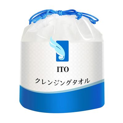 ITO洗臉巾日本正品美容棉柔巾一次性洗面巾加厚大卷干濕兩用