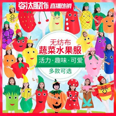 六一兒童節節日兒童演出服表演服環保服裝時裝秀幼兒園衣服道具水果蔬菜服飾