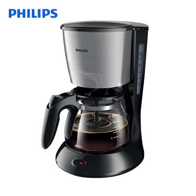 飞利浦(Philips) 咖啡机 家用智能美式保温全自动滴漏式咖啡壶 HD7434/20可煮茶迷你型金属色 不锈钢材质