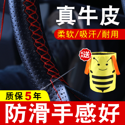 汽車方向盤套閃電客真皮大眾手縫方向套四季通用型汽車把套防滑吸汗皮套