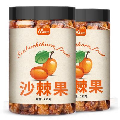 敏昂(M) 大果可出油沙棘 500克(250g*2瓶)新疆特產