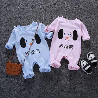 妍鸢婴儿连体衣春秋纯棉0-3个月儿衣服3男女宝宝6秋季哈衣爬服1岁