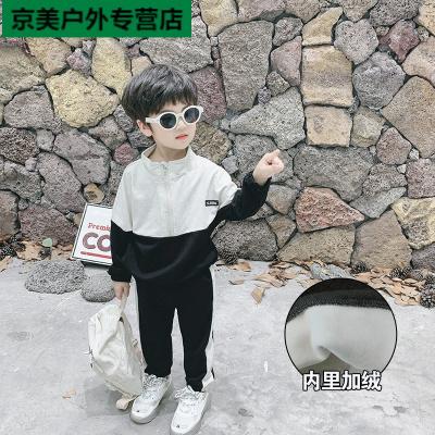 2019新款童装男童套装棉服宝宝冬装加绒运动两件套儿童洋气秋装潮