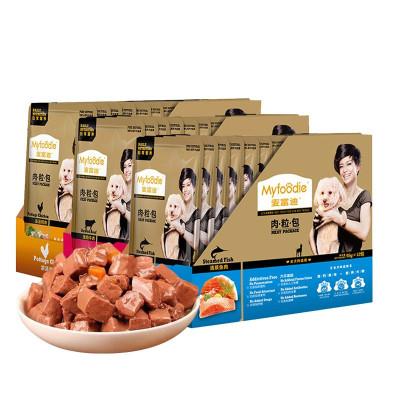 麥富迪 狗罐頭濕糧妙鮮肉粒包 泰迪金毛零食 清蒸魚肉(95g*12包)