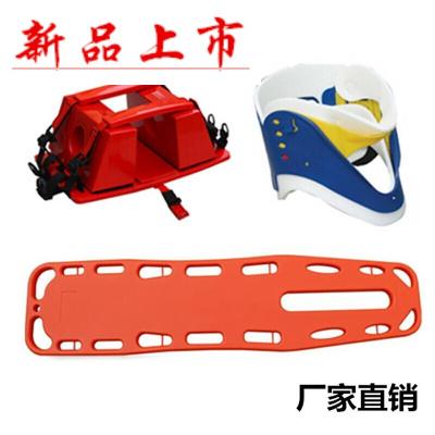 因樂思(YINLESI)泳池救生板傷員固定抬板急救擔架脊柱板脊椎固定板頭部固定器頸托