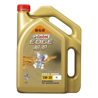 嘉實多(Castrol) 極護 5W-30 SN級別 鈦流體全合成機油潤滑油 4L/瓶