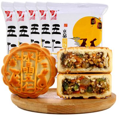 日月坊水晶五仁月饼老式手工多口味广式传统中秋纯糕点心500克 拍两斤送一斤