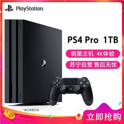 索尼(SONY)PlayStation 4 PS4 Pro1TB黑色主機國行家用游戲機