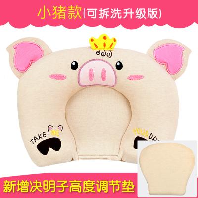 双漫彩棉婴儿枕头0-1岁婴儿防偏头透气可拆洗宝宝0-6个月定型枕