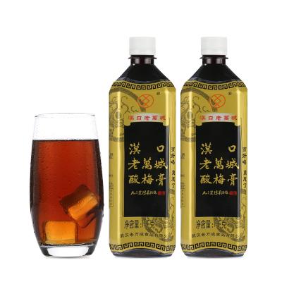 汉口老万城酸梅膏浓缩汁酸梅汤1000g*2瓶装夏季乌梅汁饮品原料鸡排档供饮品