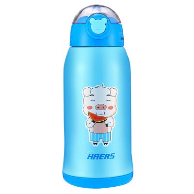 哈爾斯600ml雙蓋杯套不銹鋼兒童保溫杯帶吸管兩用便攜男女學生寶寶卡通防摔水壺