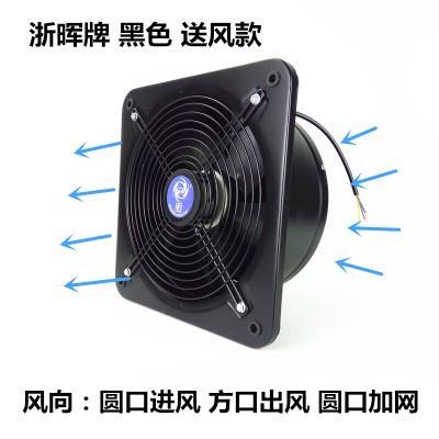 苏宁放心购外转子排风扇强力换气扇厨房家用窗式墙式轴流风机12寸工业排气扇简约新款