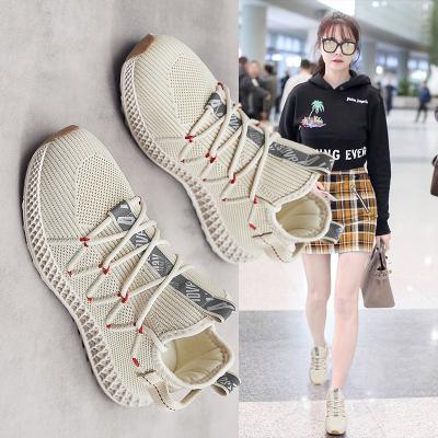 跨馬KYMA 夏季透氣飛織網布鞋子女士休閑鞋2020新款運動鞋女時尚青少年學生鞋小白鞋板鞋N