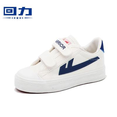 回力童鞋小白鞋男童女童儿童帆布鞋潮板鞋运动鞋中大童球鞋 WZ16-816