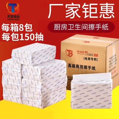 尚纸匠厨房吸水吸油擦手纸干手纸全密封厨房纸巾厨房抽纸卫生间干手纸